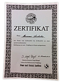 certification01